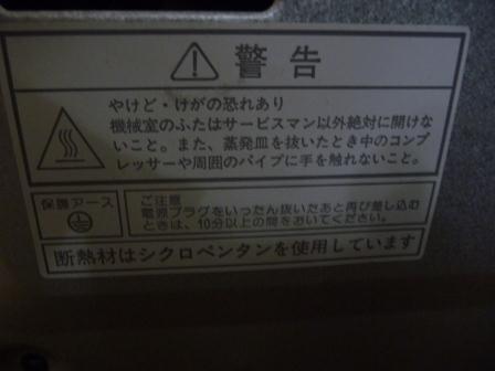 P1160412.JPG