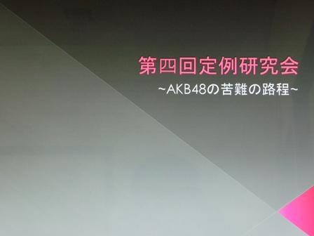 P1160995.JPG