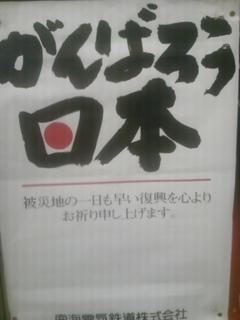 SH3F0006.jpg