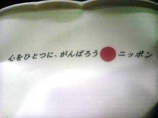 SH3F0007.jpg
